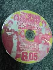 �ς��؏pҶ�MIX Vol.16�t�^DVD2016�N