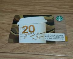 ☆スターバックス スタバ カード 20周年 限定☆