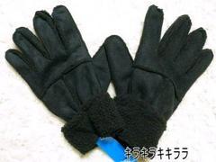 冬のマストアイテム保温性抜群★ボア*手袋ブラック