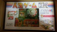 人生ゲーム EX ボードゲーム