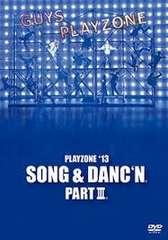 新品ブックレット付2DVD PLAYZONE'13 SONG&DANC'N. 今井翼 中山優馬