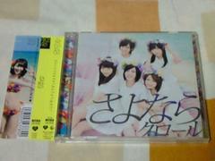 CD�{DVD AKB48 ����Ȃ�N���[�� �ʏ��Type-B
