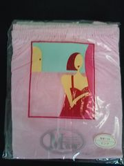 マルコ フレアパンツ サイズM ピンク