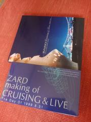 ��x�Đ��̂݁�����ZARD�@LIVECD Cruising&Live �r�f�I�t��