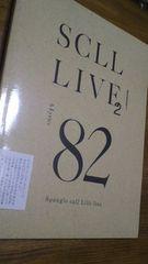 即決価格スパングル・コール・リリ・ライン SCLL LIVE2 DVD新品