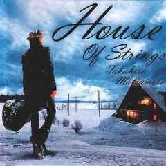 松本孝弘(B'z) / HOUSE OF STRINGS
