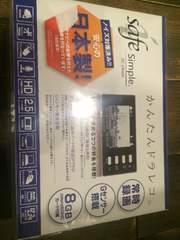 ドライブレコーダー コムテックアイセーフDC-DR400新品未使用品