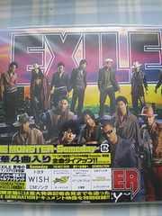 EXILE  〜Someday〜 CD+DVD