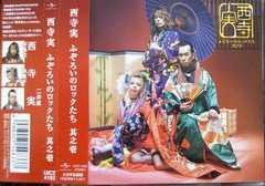 �������F�ӂ��낢�̃��b�N���� ���̈��70�`80's�J�o�[CD��