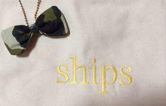SHIPS☆エコバック