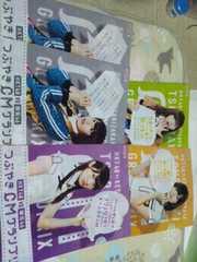 ロッテ 非売品 HKT48×欅坂46 つぶやきCMグランプリ クリアファイル全4種セット