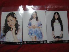 限定 SKE48 3枚セット 公式生写真 石田安奈 非売品 未使用