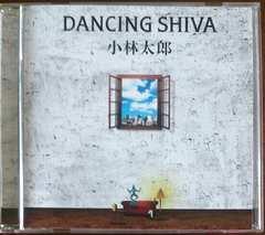 (CD)���ё��Y��DANCING SHIVA������с��������i��