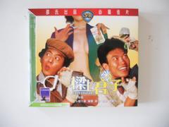 【香港 ショウブラザーズ】樑上君子 チン・シウホウ