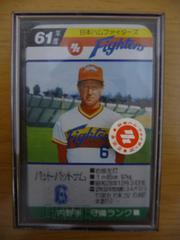 タカラ 野球カードゲーム 61年 日本ハムファイターズ 30枚