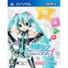 PSVita》初音ミク -Project DIVA- f [175000231]
