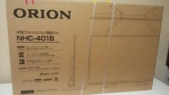 ORION フルハイビジョン40型液晶テレビ 1/3購入
