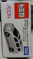トミカxイオン チューニングカーシリーズ 日産エルグランド ニスモ仕様 未開封新品