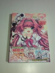 本■恋がさくころ桜どき2巻■ぱれっと/三倉ちかげ/さくさくコミック