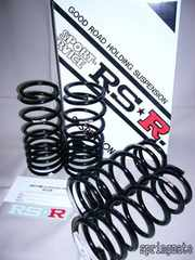 ����������RS-R �_�E���T�X N BOX�{(�v���X) �^�[�{ JF1  RSR