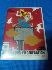 アジアンカンフージェネレーション DVD「映像作品集3巻 Tour 酔杯 2006-2007」