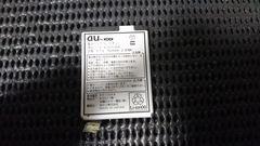 【中古】 au W63K対応 純正 電池パック 63KYUAA
