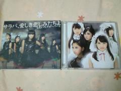 CD+DVD サラバ、愛しき悲しみたちよ 初回限定盤 ももいろクローバーZ