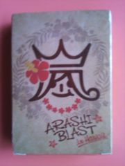 �� �g�����v �n���C ARASHI BLAST in Hawaii ���J��
