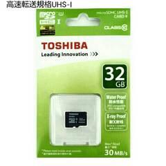 microSDHC�J�[�h32GB (����)