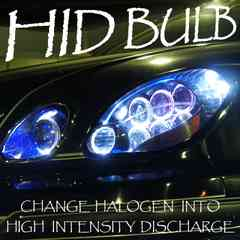 ●純正HIDバルブ D2C/D2S/D2R GB3/4 フリード H20.5~●
