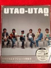 V6 UTAO-UTAO 初回盤B 未開封