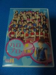 DVD「ハロプロ!TIME Vol.11」モベキマス モーニング娘。 ℃-ute ベリーズ工房