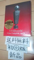 新品即決送料無料初回版UVERworld/ウーバー/VideoComplete2