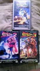 バックトゥザフューチャー 1.2.3 3本セット VHS