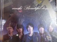 新品同様人気嵐 Beautiful days初回限定盤