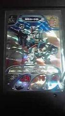 カードダス ガンダムコンバット MSカード05 ガンダムRX-78