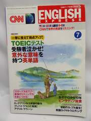 1603 CNN ENGLISH EXPRESS 2011年 07月号