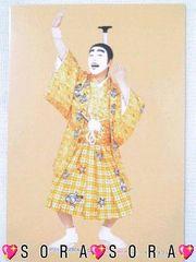【志村けん】プロマイドコレクション.フォト.生写真