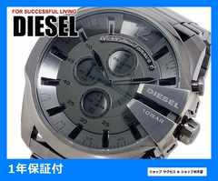 新品 ■ディーゼル DIESEL 腕時計 DZ4282★即買い