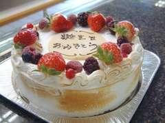 お誕生日に〜ホールアイスケーキL