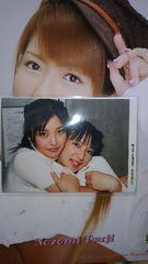 辻希美&石川梨華公式生写真