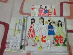 CD�{DVD Not yet�iAKB48�j �q���q���̉� Type-A