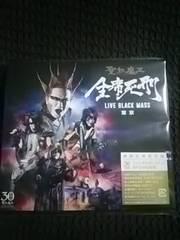 聖飢魔II 全席死刑 -LIVE BLACK MASS 東京- 美品 送料込