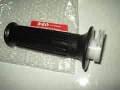 (64)RG250RG250E新品スロットルグリップ