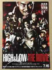 �f��wHiGH&LOW THE MOVIE�x���J���`���V10���B EXILE �O���
