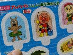 新品★『アンパンマンのプカプカ南の島』色々、遊べる(^^).