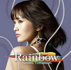 ���� �^���[���T�t�� �R�{�� Rainbow(�������� DVD�t) �V�i