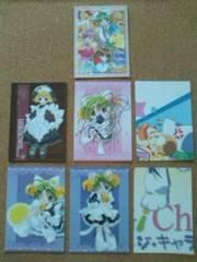 ◆デ・ジ・キャラット/カード/7枚