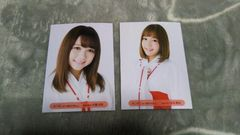 HKT48☆公式生写真〜2017年福袋生写真まとめ売り8枚セット!