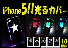 ★iPhoneSE/5/5S★送料込★水玉★虹色に光るカバー
